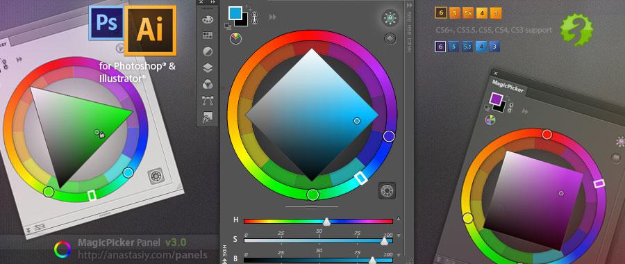 Как в фотошопе сделать цветовой круг